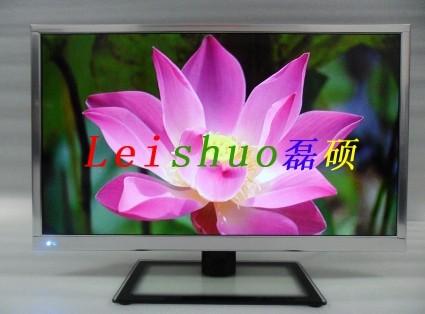 26寸液晶电视机